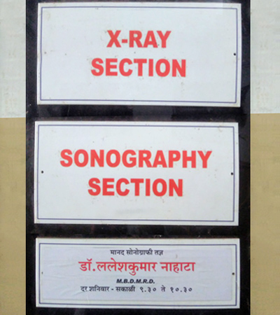 Sonography Department